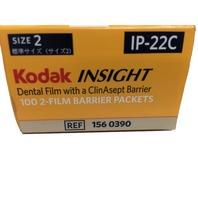Kodak Insight Dental Film with a ClinAsept Barrier IP-22c IP-22 #2 100 Pack