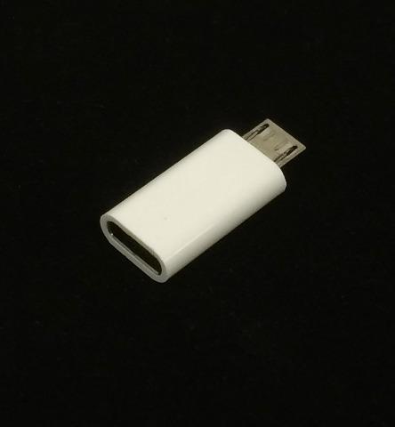 USB-C to Micro USB Adapter / Converts USB Type -C input to Micro USB