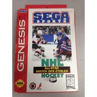 Nhl All-Star Hockey '95: Sega Genesis