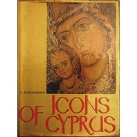 Icons of Cyprus