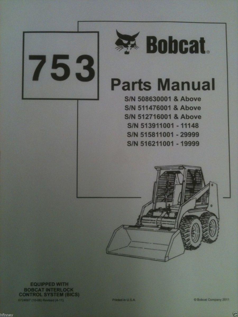 bobcat 753 753h skid steer loader parts manual book 6724067 early Bobcat 753 Parts Diagram bobcat 753 753h skid steer loader parts manual book 6724067 early repair guide bobcat 753 parts diagram