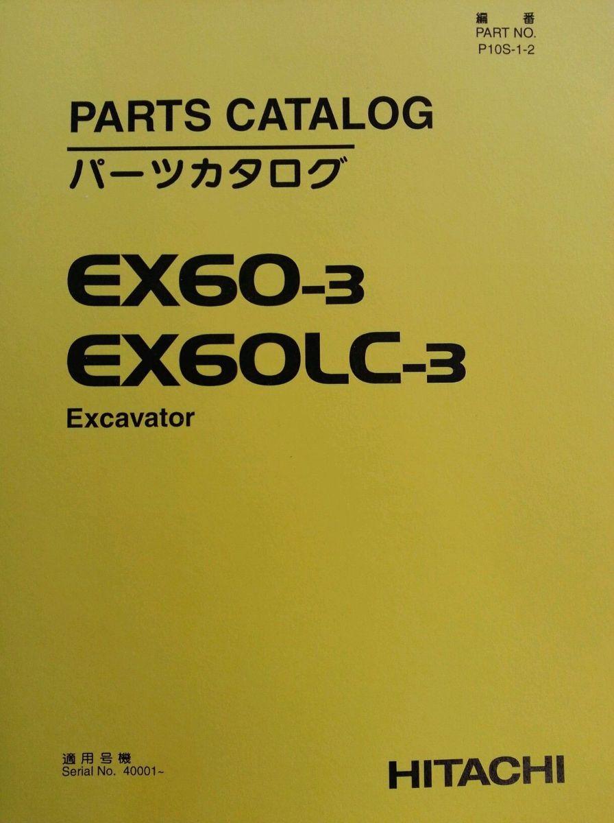 Hitachi Ex60 3 Excavator Parts Manual Book Catalog P10s 1