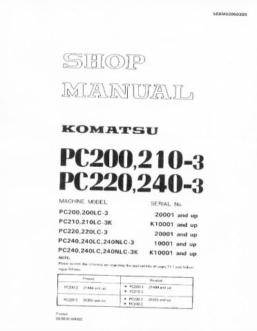 Images Rods Links likewise Hitachi 220 Excavator Hydraulic Filters besides 168123348 Hitachi Ex 200 5 220 230 likewise Index in addition Sis. on hitachi 220 excavator parts manual
