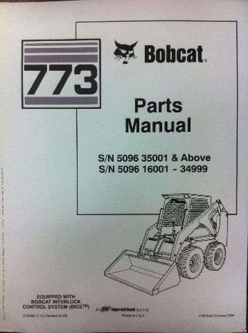 bobcat 773 parts diagram for axle bobcat 773 parts manual book skid steer loader 6724065 new ... bobcat 773 parts diagram seat #1