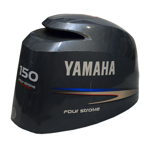 Yamaha 150 four stroke metallic gray boat motor top for Yamaha 150 2 stroke fuel consumption