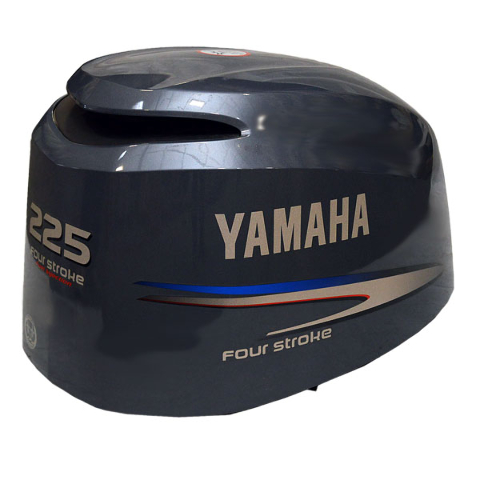 Yamaha 225 four stroke metallic gray boat motor top for Yamaha 150 2 stroke fuel consumption