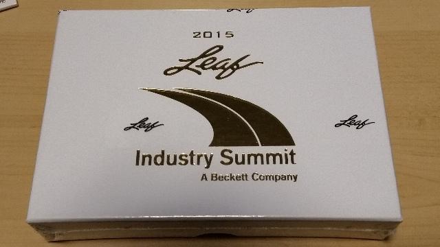 2015 Leaf Las Vegas Industry Summit Sealed Box