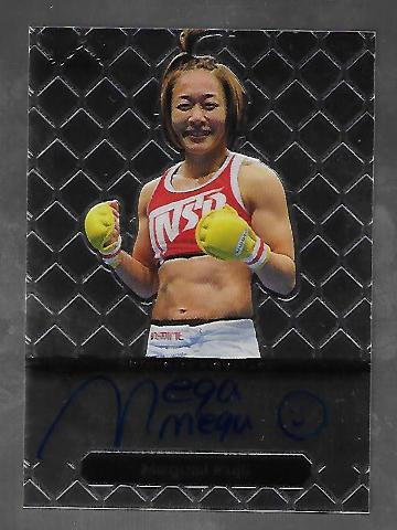 MEGUMI FUJII 2011 Leaf MMA Metal Authentic Signature auto autograph GAMF1 UFC d