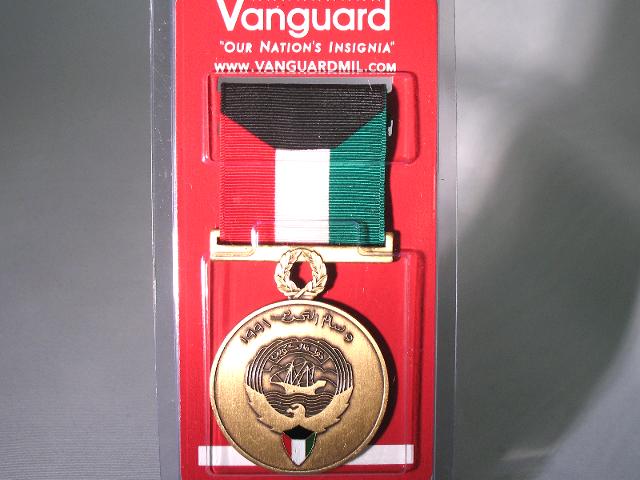 Vanguard Full Size Medal Kuwait Liberation Government Of Kuwait #466