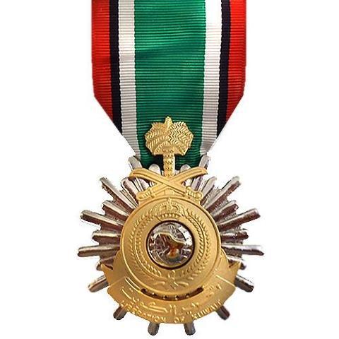 Full Size Kuwait Liberation - Saudi  (KLMSA) Medal Award