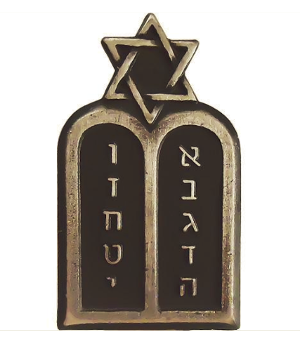 Vanguard ARMY OFFICER COLLAR DEVICE: SPECIALIST JEWISH CHAPLAIN - NICKEL PLATED