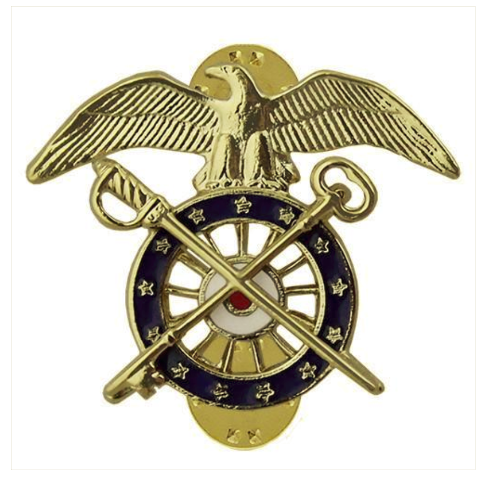 Vanguard ARMY OFFICER BRANCH OF SERVICE COLLAR DEVICE: QUARTERMASTER