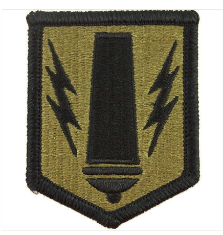 Vanguard ARMY PATCH: 41ST FIRES BRIGADE - EMBROIDERED ON OCP