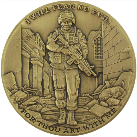 Vanguard I WILL FEAR NO EVIL - PSALM 23 COIN