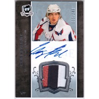 CHRIS BOURQUE 2007-08 The Cup Patch Autograph Rookie Signed On Card RC 5/249
