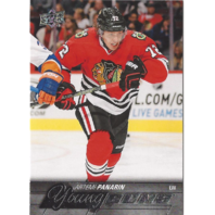 Artemi Panarin Young Guns 2015 Rookie Card #221 Upper Deck Series One