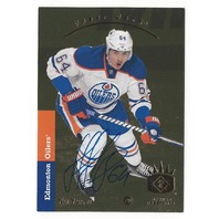 Nail Yakupov 2013-14 SP Authentic Retro Premier Prospects Gold Autograph Auto/99