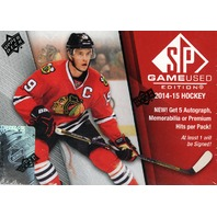 2014/15 Upper Deck SP Game Used Hockey Hobby Box (Sealed) 14/15