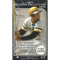 2016 Topps Museum Collection Baseball Hobby 5 Card Pack/Mini-Box (Sealed)