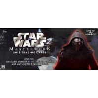 2016 Topps Star Wars Masterwork Trading Cards 4 Pack Hobby Box (Sealed)