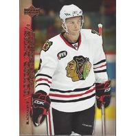 Magnus Johansson Chicago Blackhawks 07-08 Upper Deck Series 1 Young Guns RC #211