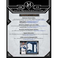 2017 Topps Museum Collection Baseball Hobby 12 Box Case (Factory Sealed)