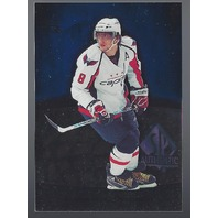 Alexander Ovechkin Washington Capitals 2007-08 SP Authentic Holoview #FX1