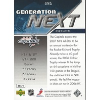 Alexander Ovechkin 2007-08 UD Series 1 Generation Next GN-1 Washington CApitals
