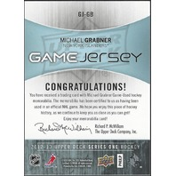 Michael Grabner 12-13 Upper Deck Series One Hockey #GJ-GB Game Used Jersey
