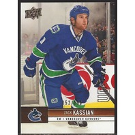 Ryan Kesler Vancouver Canucs 2012-13 UpperDeck UD Exclusives /100