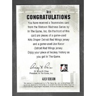Kris Draper/Joe Kocur 2012-13 Final Vault ITG Motown Madness Teammates patch 1/1