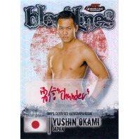 YUSHIN OKAMI THUNDER 2012 Finest UFC Bloodlines Octafractor 7/8 Red Auto Card
