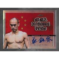 TIE QUAN ZHANG 2011 Leaf UFC MMA Metal National Pride Signature Refractor auto /25