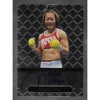 MEGUMI FUJII 2011 Leaf MMA Metal Authentic Signature auto autograph GAMF1 UFC c