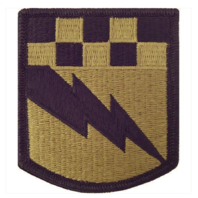 Vanguard ARMY PATCH: 525TH BATTLEFIELD SURVEILLANCE BRIGADE - EMBROIDERED ON OCP