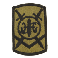 Vanguard ARMY PATCH: 501ST SUSTAINEMENT BRIGADE - EMBROIDERED ON OCP