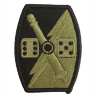 Vanguard ARMY PATCH: 65TH FIRES BRIGADE - EMBROIDERED ON OCP