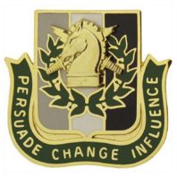 Vanguard ARMY CORPS CREST: PSYCHOLOGICAL OPERATIONS REGIMENT