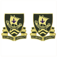 Vanguard ARMY CREST: 709TH MILITARY POLICE BATTALION - SECURITAS COPIARUM