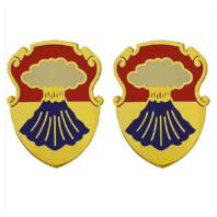 Vanguard ARMY CREST: 67TH ARMOR REGIMENT