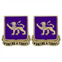 Vanguard ARMY CREST: 68TH ARMOR REGIMENT - VENTRE A TERRE