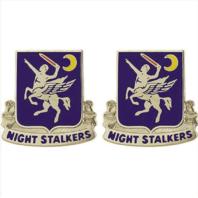 Vanguard ARMY CREST: 160TH AVIATION BATTALION - NIGHT STALKERS