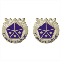 Vanguard ARMY CREST: 5TH CORPS - IT WILL BE DONE
