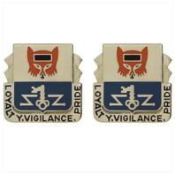 Vanguard ARMY CREST: 302ND MILITARY INTELLIGENCE BATTALION