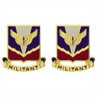 Vanguard ARMY CREST: AIR DEFENSE SCHOOL - MILITANT
