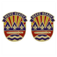 Vanguard ARMY CREST: 75TH TRAINING COMMAND - MAKE READY