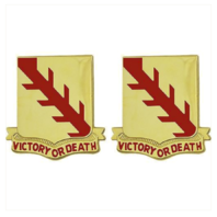 Vanguard ARMY CREST: 32ND CAVALRY REGIMENT - MOTTO: VICTORY OR DEATH
