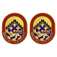 Vanguard ARMY CREST: 44TH SUPPORT BATTALION - DRIVING FOR PEACE