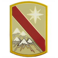 Vanguard ARMY COMBAT SERVICE IDENTIFICATION BADGE CSIB: 43RD SUSTAINMENT BRIGADE