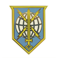 Vanguard ARMY COMBAT SERVICE IDENTIFICATION MILITARY INTELLIGENCE READINESS COMM